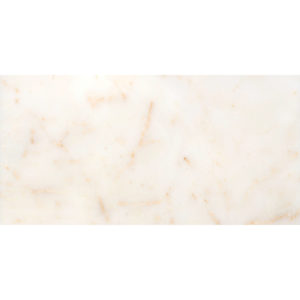 Afyon Sugar Polished Marble Tiles 7x14